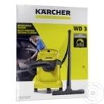 Aspirator uscaut/umed Karcher WD3