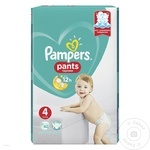 Подгузники Pampers Pants nr.4 62шт