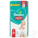 Scutece Pampers Pants nr.5 56buc