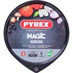 Tava din metal pentru pizza Pyrex Magic 30cm