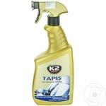 K2 LICHID CURAT SAL TAP 700ML