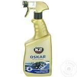 K2 LICHID CURAT PL OSCAR 700ML