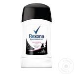 Deodorant stick Rexona Invisible Pure 40ml