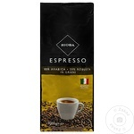 Cafea boabe Rioba Gold 3kg