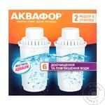 Set 2 cartuse de schimb Aquaphor B100-6K