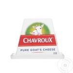 Branza de capra Chravroux 150g