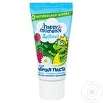 Зубная паста Дракоша Малина 60мл