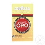 Cafea macinata Lavazza Qualita Oro vidata 250g - cumpărați, prețuri pentru Metro - foto 6
