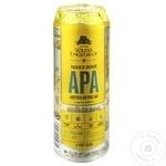 Пиво светлое Volfas Engelman Apa ж/б 0,568л