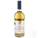 Vin Tamaioasa de Sălcuța roz sec 0,75l