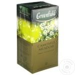 Ceai Greenfield din musetel de camp in plicuri 25x1,5g - cumpărați, prețuri pentru Metro - foto 1