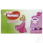 Scutece Pants Box Huggies Girl 9-14kg Nr.4 104buc