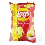 Chips Lays cu sare 215g