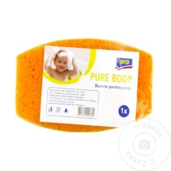 Губка банная ARO Bodi - купить, цены на Метро - фото 1