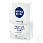 Бальзам после бритья Nivea Recovery 100мл