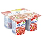 Produs de iaurt Campina Nejnii cu piure de capsuna 4x100g