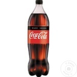 Bautura racoritoare carbogazoasa Coca Cola fara zahar PET 2x1,5l - cumpărați, prețuri pentru Metro - foto 2