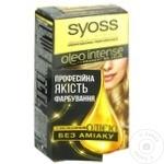 VOPSEA OLEO SYOSS 8-05