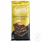Шоколад Nestle Чёрный Миндаль 90г