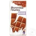 Ciocolata de lapte Pobeda 90g