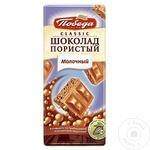 Ciocolata de lapte Pobeda aerata 65g