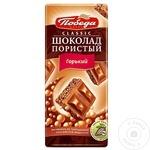 Шоколад пористый Победа горький 65г