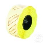 Etichete preț color 26x16mm 1 rolă