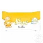 Șervețele umede Sleepy Sensitive 15buc