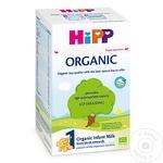 Молочная смесь HiPP 1 Organic 800г