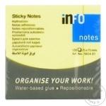 Info notes adezive galbene 75x75mm