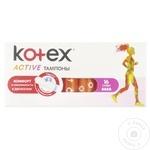 Тампоны Kotex Activ Super 16шт