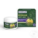 Crema fata noapte Cosmeplant Anti-Age 50ml