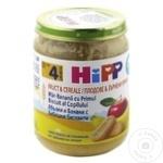 Pireu HiPP mar/banana/biscuiti 190g