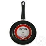 Tigaie Ravelli N10 28cm