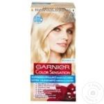 Vopsea de par permanenta cu amoniac Garnier Color Naturals 102 Blond Natural Super Deschis