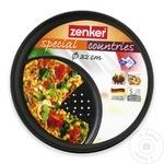 Forma pizza Fackelmann D32cm