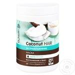 Mască pentru păr Dr. Sante Coconut 1l
