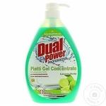 Средство для мытья посуды Dual Power Lemon 1л