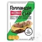 Сыр Komo Голландский нарезанный 150г