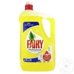 Средство для мытья посуды Fairy Lemon 5л