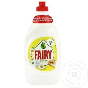 Detergent de vase Fairy Musetel&Vitamina E 450ml - cumpărați, prețuri pentru Metro - foto 1