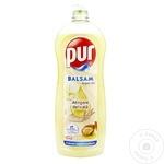 Средство для мытья посуды Pur Argan Oil 750мл