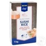 Рис для суши METRO Chef 1кг