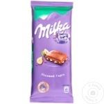 Ciocolata Milka alune 90g