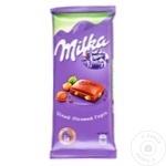 Ciocolata Milka alune intregi 90g