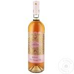 Vin Cricova Ornament Rose Demidulce 0,75l