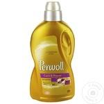 Detergent lichid Perwoll Care&Repair 1,8l