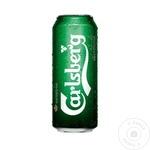 Пиво светлое Carlsberg ж/б 0,5л