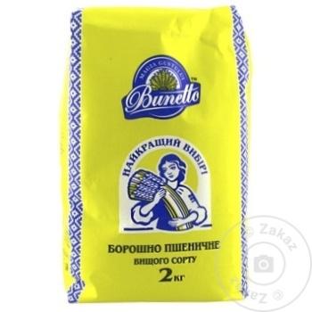 Faina de grau Bunetto 2kg - cumpărați, prețuri pentru Metro - foto 1