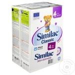 Молочная смесь Similac Classic Nr. 4 600г